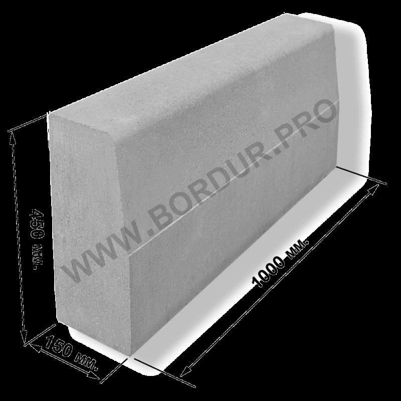 Камень БР 100.45.15 бордюр высокий 1000х450х150