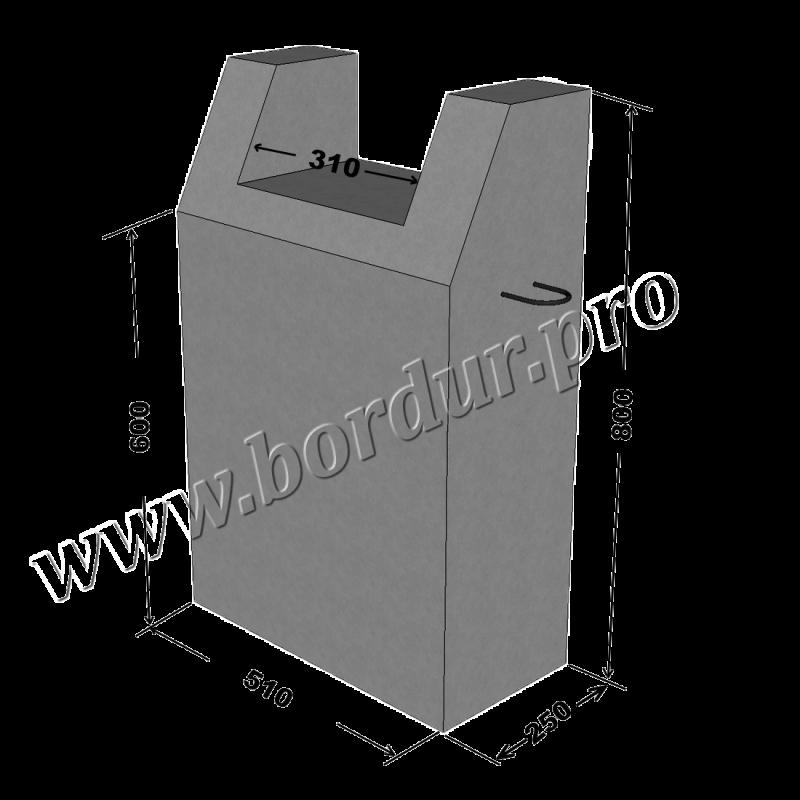 Блок упора Б-9 бетонный